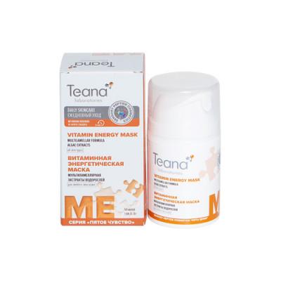 Маска мультиламеллярная витаминная TEANA 50мл: фото