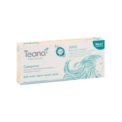 Сыворотка для восстановления кончиков секущихся волос TEANA Juno 5мл*10: фото