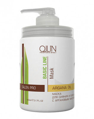 Маска с аргановым маслом для сияния и блеска волос OLLIN BASIC LINE Argan Oil Shine&Brilliance Mask 650мл: фото