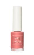 Лак для ногтей THE SAEM Nail wear 95. Dusty Coral 7мл: фото