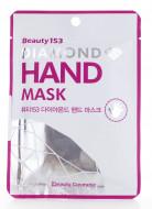 Маска для рук BeauuGreen Beauty153 Diamond Hand Mask 7г*2шт: фото
