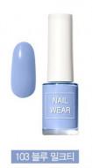 Лак для ногтей THE SAEM Nail wear 103. Blue Milk Tea: фото