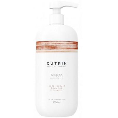 Шампунь для восстановления CUTRIN AINOA NUTRI REPAIR 1000 мл: фото