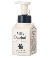 Пенка для рук очищающая для всей семьи Milk Baobab Family Hand Wash 300мл: фото