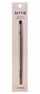 Кисть для растушевки THE SAEM Art'Lif Blending Shadow Brush 55: фото