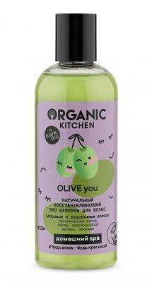 """Шампунь для волос восстанавливающий Organic Kitchen """"Olive You"""" 270мл: фото"""