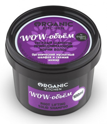 "Твердый шампунь,приподнимающий корни волос Organic Kitchen ""Wow-объем"" 100мл: фото"