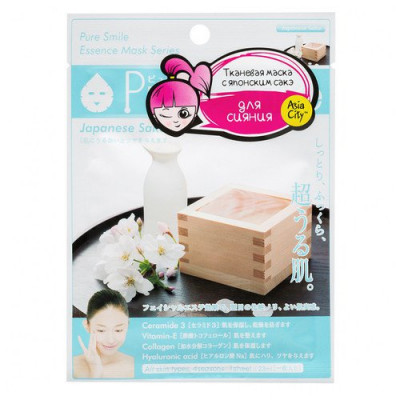 Маска для лица с экстрактом японского сакэ Sunsmile Japanese sake extract face mask 23мл: фото