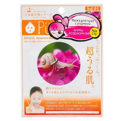 Маска для лица с муцином улитки Sunsmile Facial mask with snail mucin 23мл: фото