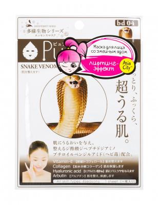 Маска для лица со змеиным ядом Sunsmile Bee venom face mask 23мл: фото