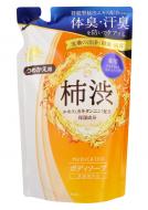 Мыло жидкое с экстрактом хурмы MAX Taiyounosachi ex body soap 450мл: фото