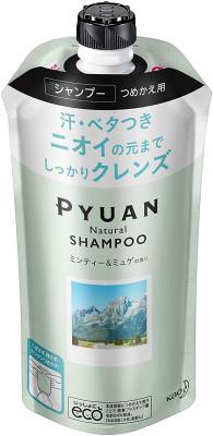 Шампунь для волос с ароматом мяты и ландыша KAO Merit pyuan natural minty & muguet 340мл: фото