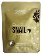 Маска-перчатки интенсивно увлажняющая с экстрактом слизи улитки AsiaKiss Snail hand mask 1пара: фото