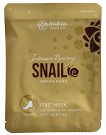 Маска-носкидляног интенсивно-восстанавливающая с экстрактом слизи улитки AsiaKiss Snail foot mask 1пара: фото