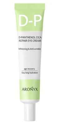Крем для глаз с пантенолом и пептидами MediFlower Aronyx D-panthenol 40мл: фото